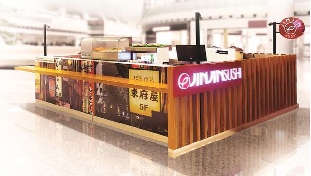 Jin Jin inaugura novo quiosque em São Paulo