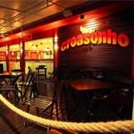 Croasonho, de Caxias, é vendida para holding de alimentação